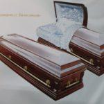 Гроб с откидной половиной крышки